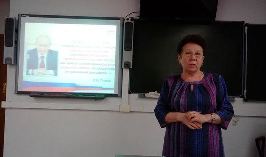Заседание Базовой кафедры управления процессами в образовании 5