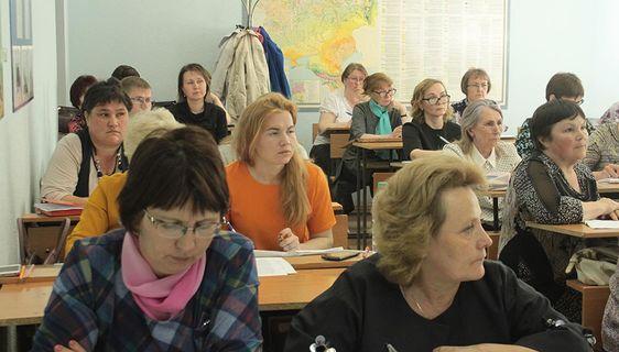 Семинары для председателей, заместителей председателей предметных комиссий субъектов РФ 3