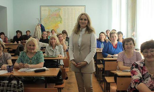 Семинары для председателей, заместителей председателей предметных комиссий субъектов РФ 4