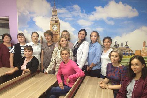 Курсы повышения квалификации для учителей английского языка 1