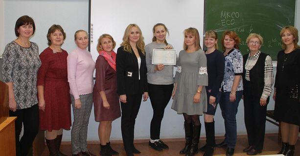 Профессиональная компетентность эксперта ЕГЭ по русскому языку 1