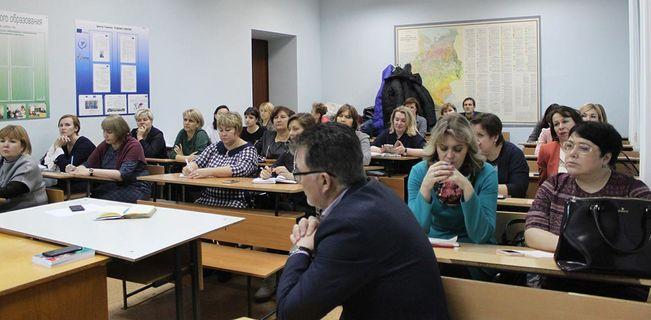 Базовая кафедра управления процессами в образовании 3