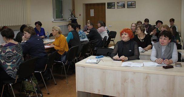 Особенности написания и проверки сочинения в ЕГЭ по русскому языку 2