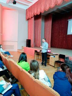 Финансовая грамотность для молодых педагогов 3