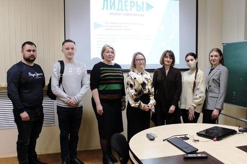 Встреча с руководителем Центра управления регионом Татьяной Владимировной Шумихиной 4