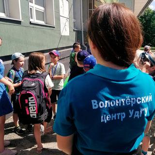 Лето в университете 2