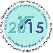 Научно-практическая конференция «Стратегия 2015: образование через всю жизнь. Традиции и новации»